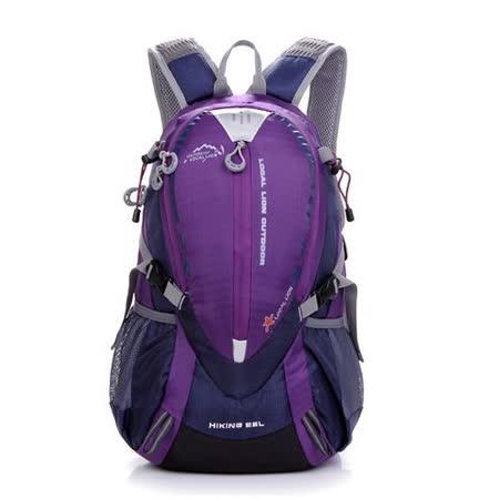 LOCAL LION 25L 透氣輕量化拔熱登山健行背包/含胸扣哨子(僅780g)自行車.攻頂背包.適旅行旅遊 書包/紫