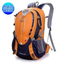 LOCAL LION 25L 透氣輕量化拔熱登山健行背包/含胸扣哨子(僅780g)自行車.攻頂背包.適旅行旅遊 書包/桔