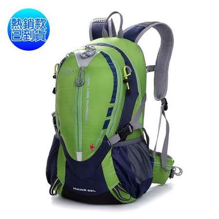 LOCAL LION 25L 透氣輕量化拔熱登山健行背包/含胸扣哨子(僅780g)自行車.攻頂背包.適旅行旅遊 書包/橄綠