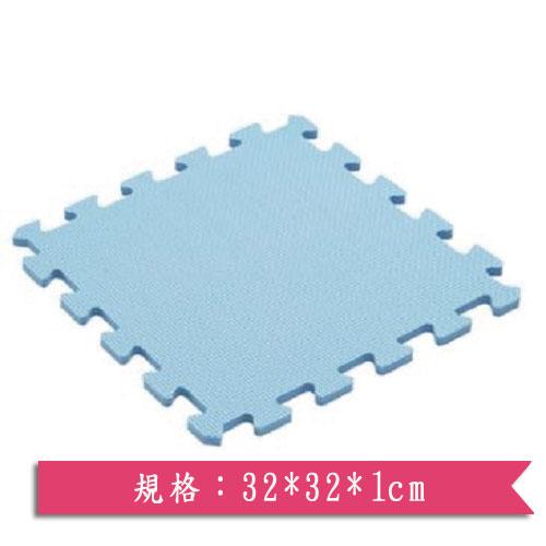 新 家~抗菌地墊^(32^~32^~6cm^)活力藍