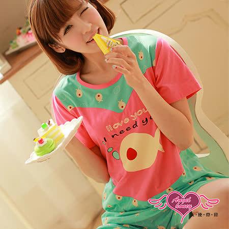 【天使霓裳】悠遊小魚 休閒舒適兩件式睡衣(綠)
