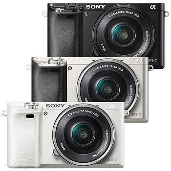 SONY A6000L 16-50mm變焦鏡組(公司貨)-送32G卡+專用鋰電池x2+專用座充+遙控器+相機包+HDMI+吹球拭鏡筆清潔組+熱靴蓋水平儀+UV保護鏡