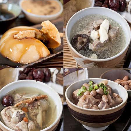 南門小館 超值碗粿+湯品(人蔘雞湯/花生豬腳/香菇蒜頭雞)6件組(含運)