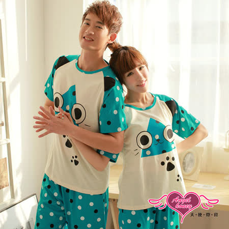 【天使霓裳】幸福小貓 休閒舒適兩件式睡衣(白)
