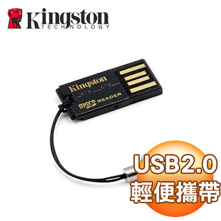 Kingston金士頓 MRG2 MicroSD 讀卡機