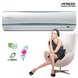 Hitachi日立10.5坪適用【R410a變頻旗艦系列】分離式冷暖RAS-63HD/RAC-63HD
