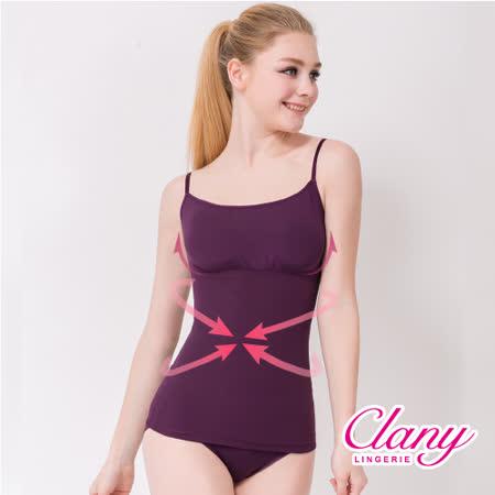 【可蘭霓Clany】細肩輕機塑身M-Q(2XL)美體衣 華麗紫 1927-93