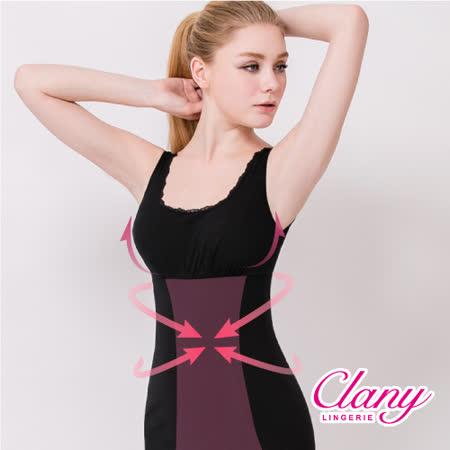【可蘭霓Clany】棉質蕾絲塑身M-EQ(3XL)美體衣 神秘黑 1930-63
