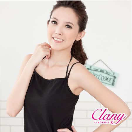 【可蘭霓Clany】有機棉Bra-Top M-XL背心 神秘黑 6368-63