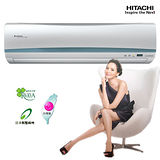 Hitachi日立8.5坪適用【R410a變頻旗艦系列】分離式冷暖RAS-50HD/RAC-50HD