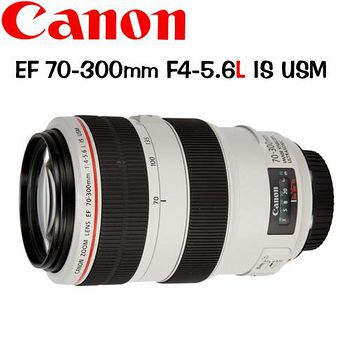 CANON EF 70-300mm F4-5.6 L IS USM (公司貨)-送KENKO 67mm REAL PRO MC  防潑水多層鍍膜保護鏡