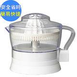 美緻鮮果榨汁機(HF-3830)