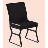 Vince梯型黑腳皮餐椅495-16(黑)
