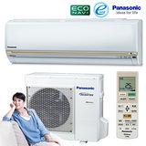 Panasonic國際牌10.5坪適用【ECO NAVI 智慧節能】清淨冷暖CS-LJ63HA2/CU-LJ63HA2