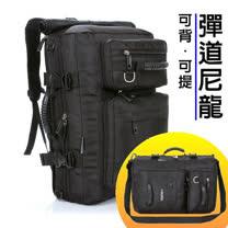LOCAL LION 32L 透氣輕量化雙肩旅行健行背包(附可拆背帶.可提可背)/背帶可隱藏.適旅行旅遊 書包 #422