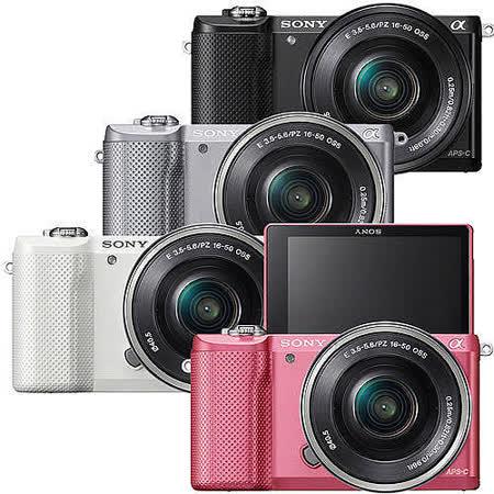 SONY A5000L 16-50mm單鏡組(公司貨)-送64G高速卡+座充+專用電池+相機包+保護鏡+清潔組+保護貼+讀卡機+迷你腳架