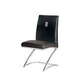 馬汀尼黑皮餐椅 經典皮革 495-12