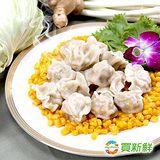 《蔥阿嬸》手工水餃高麗菜+玉米4包組(20g/粒)(約50顆)