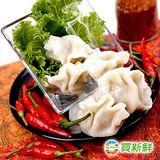 《蔥阿嬸》手工水餃麻辣+泡菜4包組(20g/粒)(約50顆)