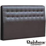 RB-尊貴拉扣皮革床頭-單人3.5尺