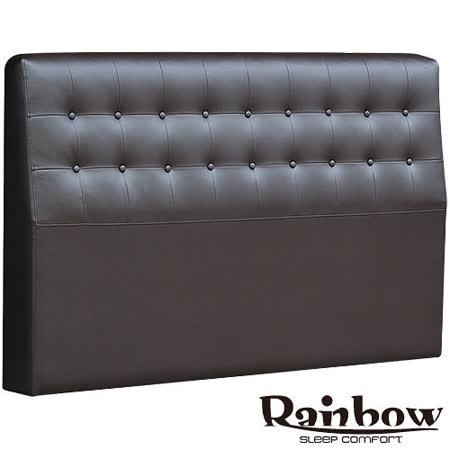 RB-尊貴拉扣皮革床頭-加大6尺