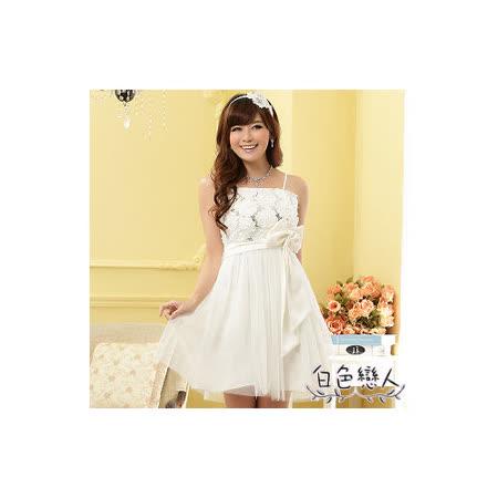 【白色戀人中大尺碼】白色甜美繡花亮片蝴蝶結小禮服