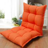 KOTAS-九宮格造型合室椅-橘色