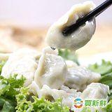 《蔥阿嬸》超值韭菜豬肉水餃4包組(14g/粒)(約50顆/包)