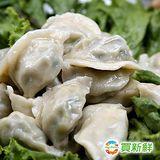 《蔥阿嬸》超值高麗菜+韭菜豬肉水餃4包組(14g/粒)(約50顆/包)