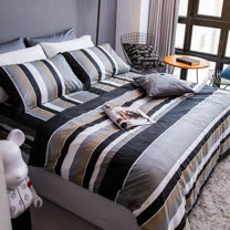 OLIVIA 《北歐簡約風格 灰》特大雙人床包枕套組