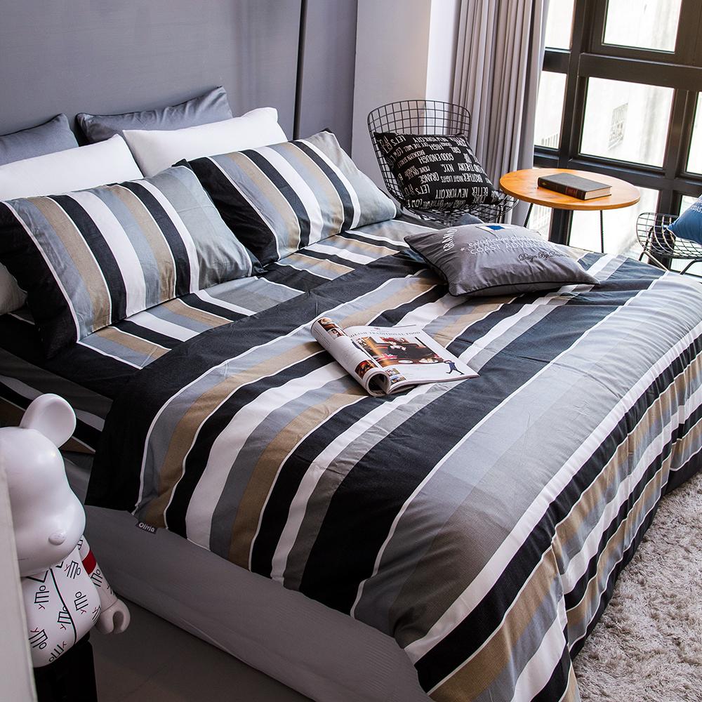 OLIVIA ~北歐簡約風格 灰~特大雙人床包被套組
