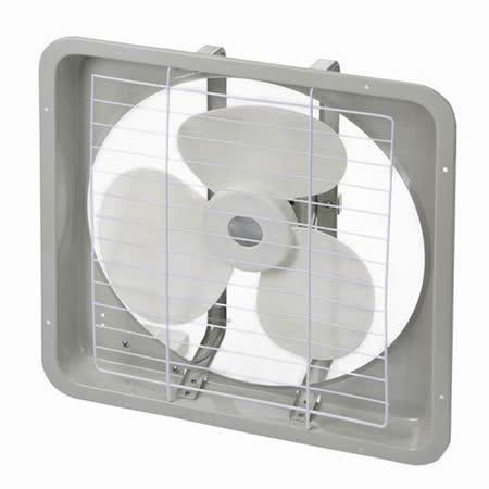 山多力12吋排吸通風扇 SL-2012