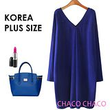 預購【CHACO PLUS韓國】韓製前後大V領簡約連身洋裝長版衫0351(寶藍色L-XXL)