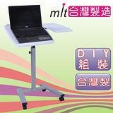 《BuyJM》現代亮面筆記型升降電腦桌