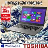 TOSHIBA Z30 13.3吋 i5-4200U 128G SSD固態硬碟 極限輕薄日系高規筆電(金色) 【贈-卡巴斯基防毒+散熱座+清潔組+滑鼠墊+HDMI轉接線】