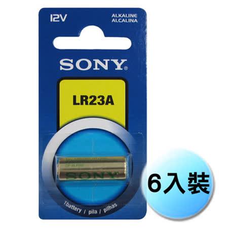【品質最優】SONY 高伏特12V電池LR23A / A23 / 23A (6入)