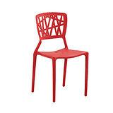 Branch美式樹枝椅500-10(紅)
