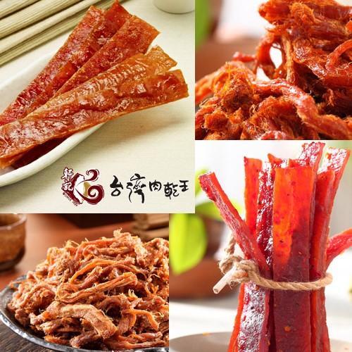 軒記-台灣肉乾王 團購熱銷 8件組
