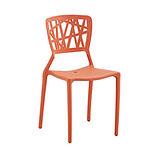 Branch美式樹枝椅500-13(橘)