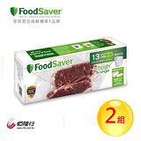 FoodSaver真空袋13入裝(3.78L)(2組/26入)