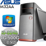 ASUS華碩 M32AA【聖神降瑞】Intel i3-3240雙核心 Win7電腦(橘灰)(M32AA-324577A)