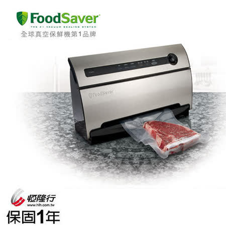 FoodSaver-家用真空包裝機V3835