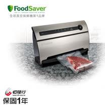FoodSaver-家用真空包裝機V3835 送植栽發芽罐 1L(四色不選色)