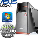 ASUS華碩 M32AA【聖神之子】Intel G1620雙核心 Win7電腦(橘)(M32AA-162577A)