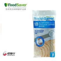 FoodSaver-真空夾鍊袋18入裝(940ml)