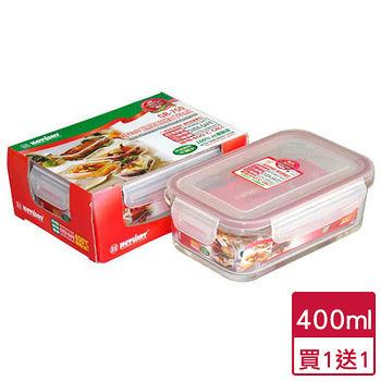 ★2件超值組★KEYWAY台製耐熱玻璃保鮮盒400ml