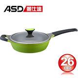 《ASD愛仕達》 韓式彩色陶瓷煎鍋26CM