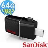 SanDisk 64GB Ultra Dual OTG 雙傳輸隨身碟