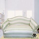 《M.B.H─綠光森林》DIY雙人彈性便利套沙發罩(綠)