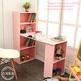 簡單生活多功能雙向書櫃書桌(2色)
